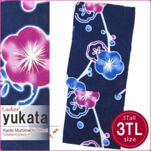 夏物在庫処分セール!20%OFF 浴衣 レディース 大きいサイズ 3TL 単品 レトロ モダン 女性浴衣 3TL「紺 梅」TY3TL802|kyoto-muromachi-st