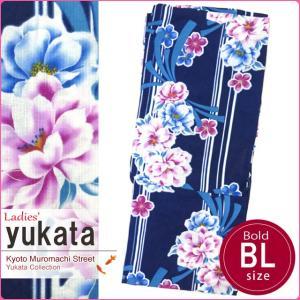 夏物在庫処分セール!20%OFF 浴衣 レディース 大きいサイズ ゆったり BL 単品 レトロ モダン 女性浴衣 BL「青紺 牡丹」TYBL792|kyoto-muromachi-st