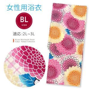 夏物在庫処分セール!20%OFF 浴衣 レディース 大きいサイズ(2L- 3L) 単品 レトロ モダン 女性用浴衣「ピンク系、菊」TYBL803|kyoto-muromachi-st