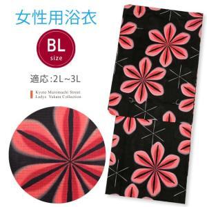夏物在庫処分セール!20%OFF 浴衣 レディース 大きいサイズ(2L- 3L) 単品 レトロ モダン 女性用浴衣「黒x赤、麻の葉」TYBL806|kyoto-muromachi-st