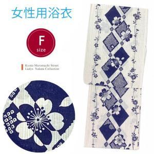 浴衣 レディース 単品 フリーサイズの綿麻の女性浴衣「生成り、コスモス」TYF728|kyoto-muromachi-st
