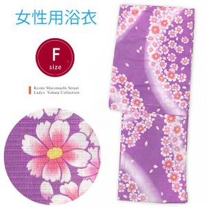 浴衣 レディース 単品 フリーサイズの女性浴衣「紫、コスモス」TYF732|kyoto-muromachi-st