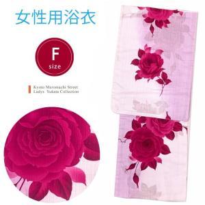 浴衣 レディース 単品 フリーサイズの女性浴衣「ピンク系、バラ」TYF733|kyoto-muromachi-st