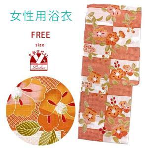 浴衣 レディース 単品 フリーサイズの女性浴衣 ラメ入り「オレンジ系、市松に椿」TYF737|kyoto-muromachi-st