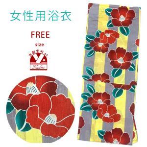 浴衣 レディース 単品 フリーサイズの綿麻の女性浴衣「黄x灰、椿」TYF739|kyoto-muromachi-st