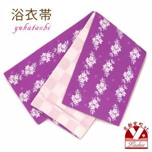 浴衣帯 レディース ゆかた帯 小袋帯 半幅帯 リバーシブル「赤紫 小花」TYO390|kyoto-muromachi-st
