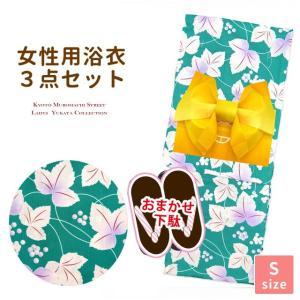夏物在庫処分セール!20%OFF 浴衣 レディース セット Sサイズ かわいい柄の浴衣 作り帯 下駄 3点セット「緑 ぶどう」TYS764-setMI kyoto-muromachi-st