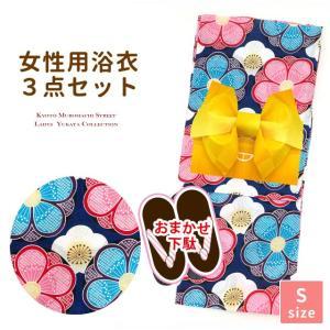 夏物在庫処分セール!20%OFF 浴衣 レディース セット Sサイズ レトロな柄の浴衣 作り帯 下駄 3点セット「青系 梅」TYS781-setMI kyoto-muromachi-st