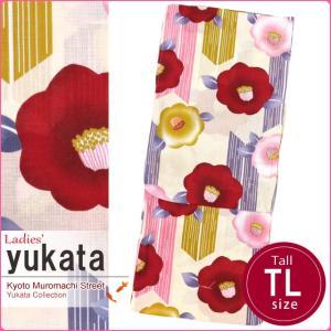 夏物在庫処分セール!20%OFF 浴衣 レディース トール 単品 大きいサイズ レトロ モダン 女性浴衣 TLサイズ「生成り 椿」TYT791|kyoto-muromachi-st