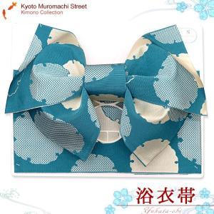 浴衣 帯 レディース 作り帯 単品 雪輪柄 リボン結び 浴衣帯「青緑」TYW-04|kyoto-muromachi-st