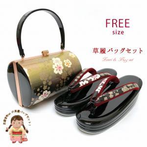 草履バッグセット 成人式 お正月 振袖に 4枚芯の草履(ヒール6.5cm) 和装バッグセット フリーサイズ「金x黒、桜」TZB20-F-05|kyoto-muromachi-st