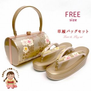 草履バッグセット 成人式 お正月 振袖に 4枚芯の草履(ヒール6.5cm) 和装バッグセット フリーサイズ「ゴールド」TZB20-F-06|kyoto-muromachi-st