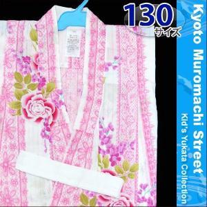 浴衣 子供 130 女の子 こども キッズ 子供浴衣 130cm「白地 レースと薔薇」WA13-170 kyoto-muromachi-st