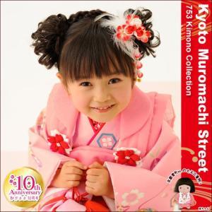 七五三 着物 和がままブランド3歳女の子お祝い着物6点セット「ピンク、鞠と雲」WG-J301|kyoto-muromachi-st