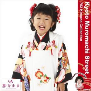 七五三 3歳 女の子用 着物セット 和がまま ブランドの被布コートセット 合繊「黒×白 梅」WG-L301 kyoto-muromachi-st