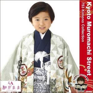 七五三 5歳 着物セット 男の子用 和がままブランドの羽織 袴セット 合繊「薄緑系 兜に鼓軍配」WG-L502 kyoto-muromachi-st