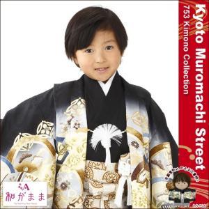 七五三 5歳 着物セット 男の子用 和がまま ブランドの羽織 袴セット 合繊「黒 鷹に小槌」WG-L503 kyoto-muromachi-st