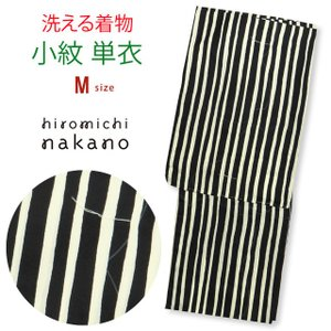洗える着物 hiromichi nakano 単衣(ひとえ) 小紋  Mサイズ「黒x生成り、縞」WHM397|kyoto-muromachi-st