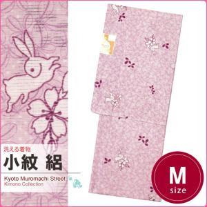 洗える着物 絽 小紋 レディース 夏用 着物 Mサイズ 仕立て上がり「薄赤紫 うさぎ」WRM328|kyoto-muromachi-st