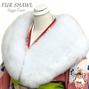 SAGA FOX 高級ショール フォックスファーショール サガ 毛皮 日本製「シャドーフォックス」WSG500|kyoto-muromachi-st