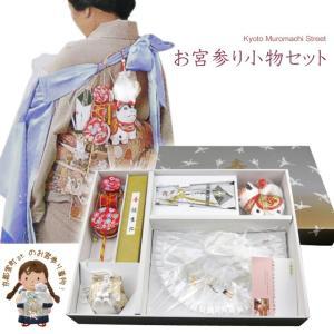 お宮参り 小物 フード・涎掛け 7点フルセット 男の子 YFBG|kyoto-muromachi-st