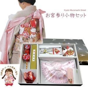 よだれかけセット 女の子 お宮参り 小物 フード 涎掛け 7点フルセット YFGG|kyoto-muromachi-st