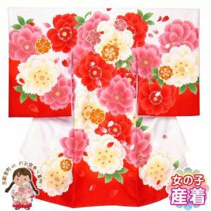 お宮参り 着物 初着 産着 2019年新作 女の子 上質国産生地 洗えるお祝い着(合繊)「赤、大桜柄」YGU101-RE|kyoto-muromachi-st