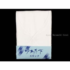浴衣 肌着 レディース ゆかた下 スリップ Lサイズ「白」Yhadagi-L kyoto-muromachi-st