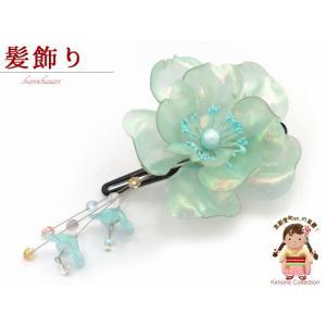 髪飾り 和装用花髪飾り「薄青緑」YKK393|kyoto-muromachi-st