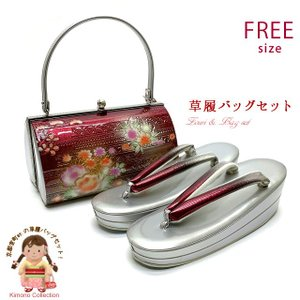 草履バッグセット 振袖用 型押し加工のバッグと2枚芯の草履(ヒール6.5cm) フリーサイズ「赤紫系x銀、牡丹と桜」ZBF271|kyoto-muromachi-st