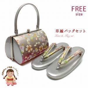 草履バッグセット 振袖用 草履とバッグのセット フリーサイズ「銀xエンジ、桜」ZBF295|kyoto-muromachi-st