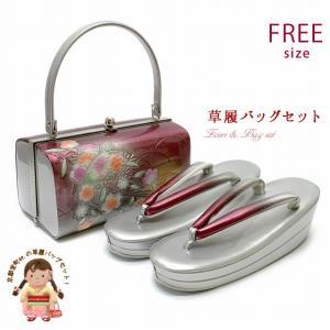 草履バッグセット 振袖用 型押し加工のバッグと草履(ヒール6cm) フリーサイズ「エンジ&シルバー、扇と桜」ZBF296|kyoto-muromachi-st