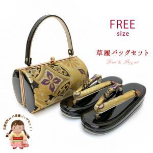 草履バッグセット 振袖用 帯生地使用のバッグと2枚芯の草履 フリーサイズ「ブラック&ゴールド、七宝」ZBF573|kyoto-muromachi-st