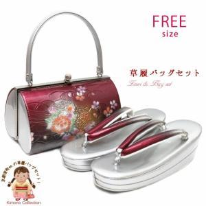 草履バッグセット 振袖用 型押し加工のバッグと2枚芯の草履(ヒール6.5cm) フリーサイズ「銀xエンジ、雪輪に牡丹」ZBF975|kyoto-muromachi-st