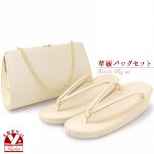 草履バッグセット 留袖などに 選べるサイズ(Mサイズ Lサイズ)「ゴールド」ZBL885 kyoto-muromachi-st