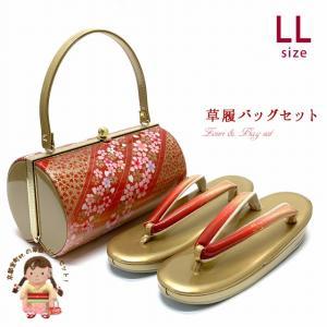 草履バッグセット 草履LLサイズ 振袖用バッグと草履(25.5cm)セット「レッドxゴールド、桜」ZBLL303|kyoto-muromachi-st