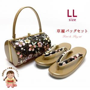 草履バッグセット 成人式 お正月 振袖に 和装バッグセット LLサイズ「黒x金、桜」ZBLL567|kyoto-muromachi-st