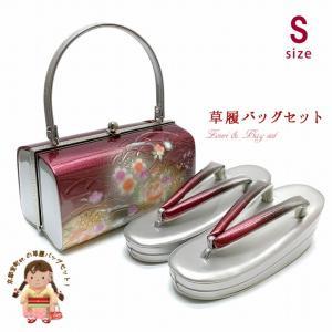 草履バッグセット 振袖用 型押し加工のバッグと2枚芯の草履(ヒール6.5cm) Sサイズ「銀xエンジ、露芝に牡丹」ZBS289|kyoto-muromachi-st
