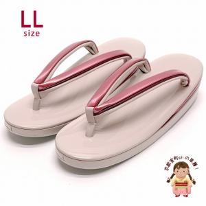 女性用草履 シンプルなデザインの三枚芯草履 LLサイズ 25cm「ピンク系」ZOLL732|kyoto-muromachi-st