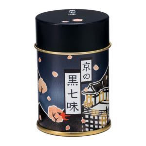 おちゃのこさいさい 京都 黒七味・缶 山椒と焙煎唐辛子が香ばしい、京都の七味唐辛子です。人気の七味唐...