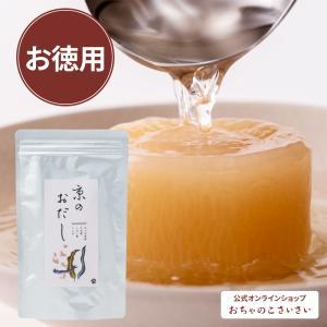 おちゃのこさいさい 京のおだし・お徳用  国産かつお節、昆布を使用。化学調味料無添加の、本格おだしで...