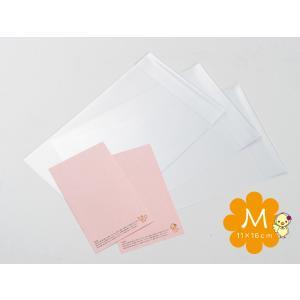 ・M判サイズ(11×16cmタイプ)用の御朱印帳カバーです。 ・透明度は高くベタベタしにくい素材を使...