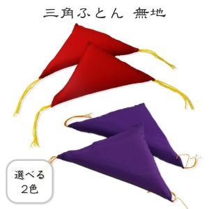 ◇ネコポス便対応 ◇赤、黒、紫の3色からお選びいただけます。 ◇ギフト包装不可  額縁を、受け金具を...