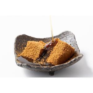 黒みつわらび餅|kyoto-sanshodoogura