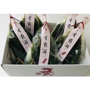 京生麸餅詰め合わせ5袋セット/10%OFF/まとめ買い割引♪ kyoto-sanshodoogura