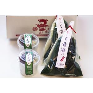 京冷菓詰め合わせA/10%OFF/京生麸餅詰め合わせと生麸あんみつ kyoto-sanshodoogura