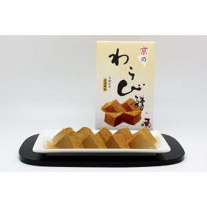 わらび餅|kyoto-sanshodoogura