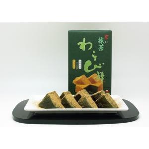 抹茶わらび餅|kyoto-sanshodoogura