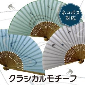 扇子 メンズ 夏セール 男性用 トリック ギフト 幾何学模様 渦 和紙 メンズセンス グレー  カーキ kyoto-syoujyuan