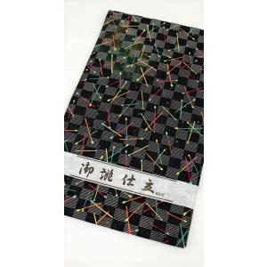 名古屋帯 九寸 西陣織 すぐ使える 仕立て上がり 名古屋仕立て レトロ マッチ柄|kyoto-wabitas